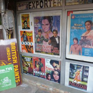 Джими, Джими, Джими, ача, ача, ача! В Мумбаи открыт первый музей кино в Индии - превью